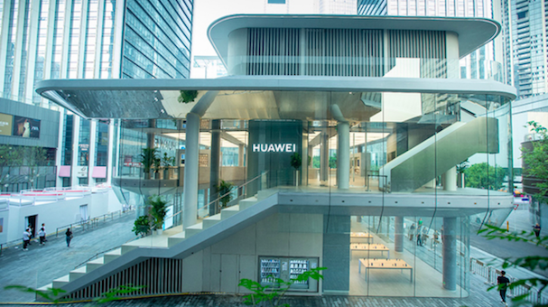 Huawei's global flagship, Shenzhen, October 2019