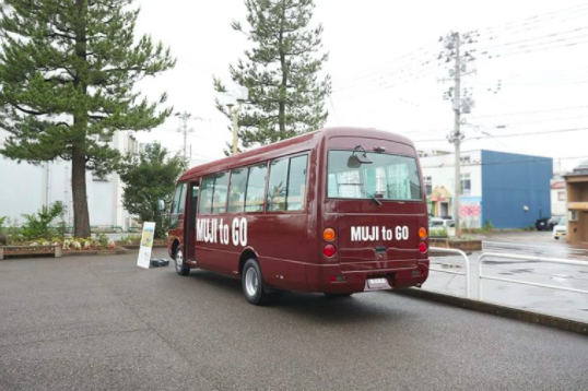 Muji To Go, various locations, Japan: August 2020